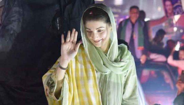 Maryam Nawaz's passport submitted in LHC