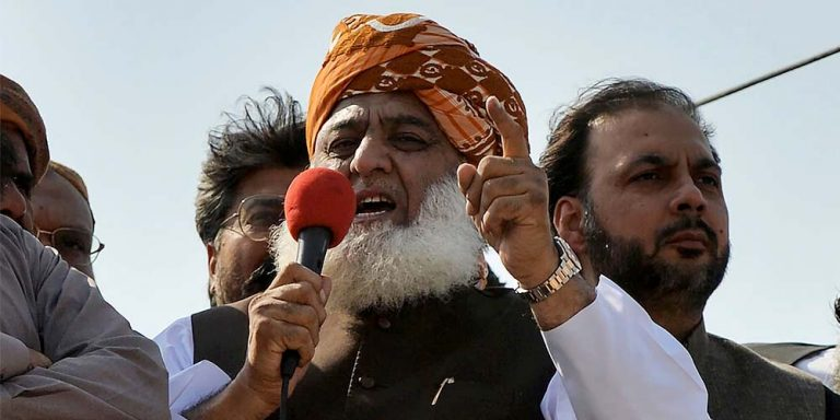 JUI-F Chief to make an important announcement