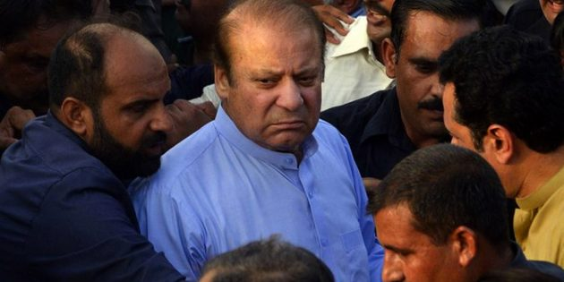 application received to remove Nawaz Sharif's name from ECL