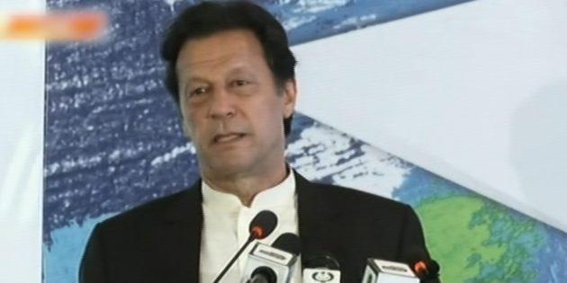 Prime Minister Imran Khan addressed