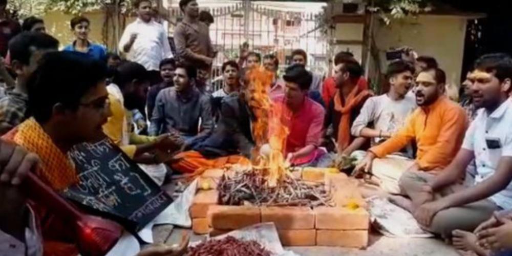 Hindu students' special Pooja for dismissing Muslim professor