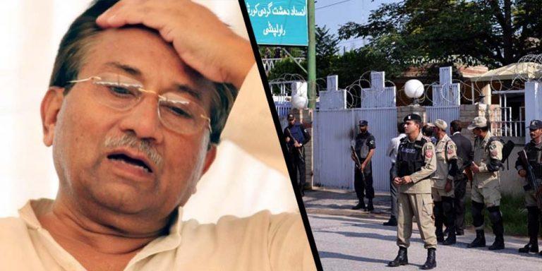 Pervez Musharraf's property to be seized