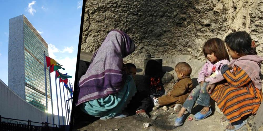 UN Afghan- report
