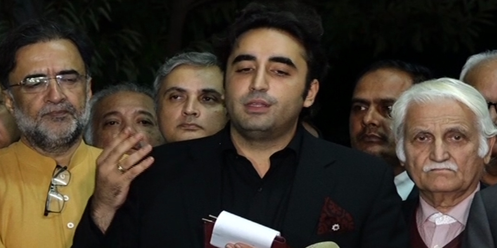 Bilawal Bhutto Zardari chaired party's core committee meeting