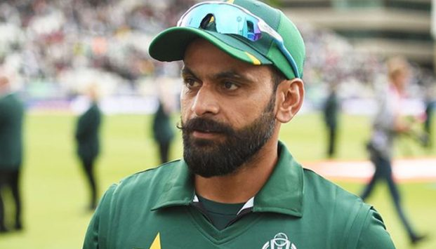 All-rounder Mohammad Hafeez has announced retirement from international cricket after T20 World Cup.