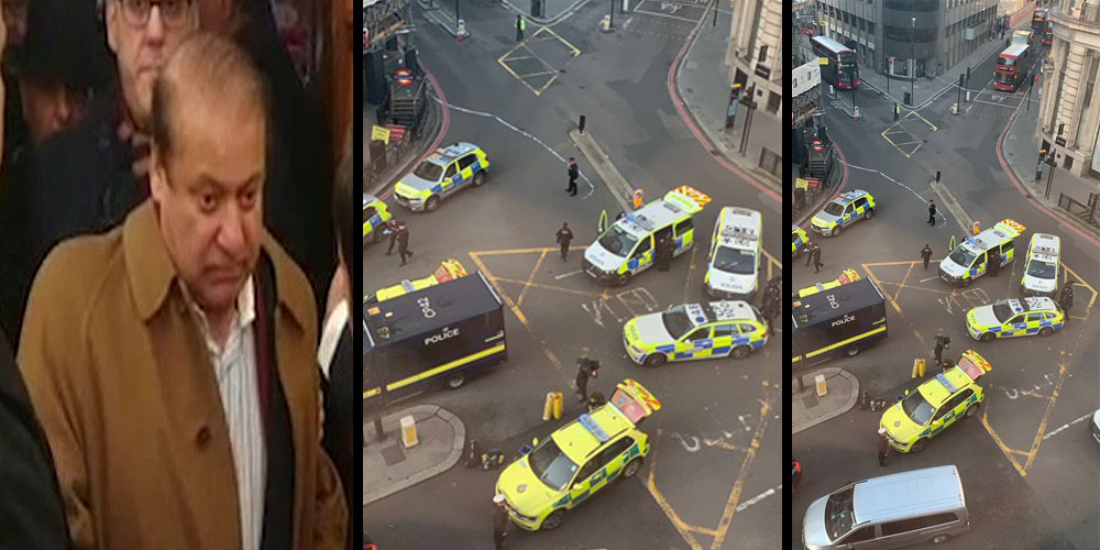 London Bridge Hospital firing