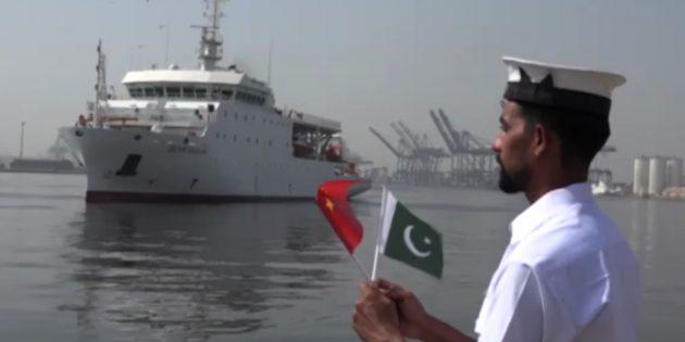 """Research ship """"Bahr Massah"""" joins naval fleet"""