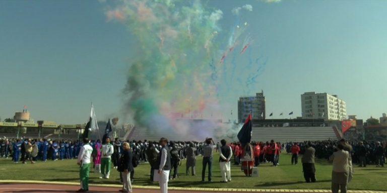 33rd national games in Peshawar