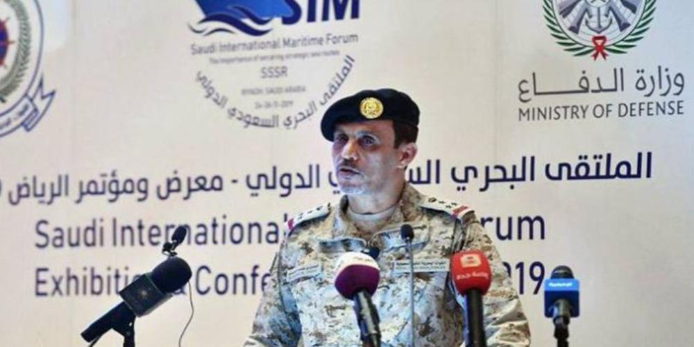 The Saudi Royal Naval Forces will organize the Saudi International Maritime Forum
