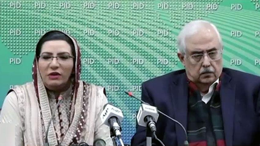 firdous ashiq awan with Attorney General