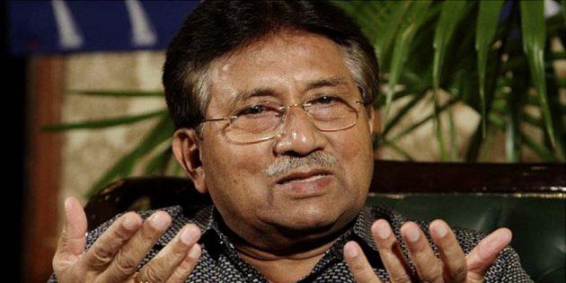 Pervez Musharraf lahore high court