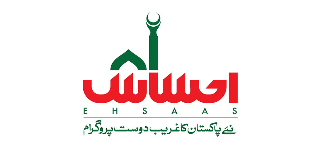 Ehsaas Emergengy Cash Program: 208 bn allocated in budget 2020-21