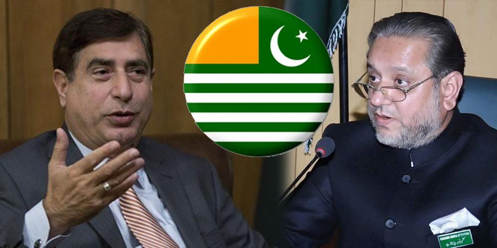 AJ&K leaders strongly condemn Indian Frenzy in Neelum Valley