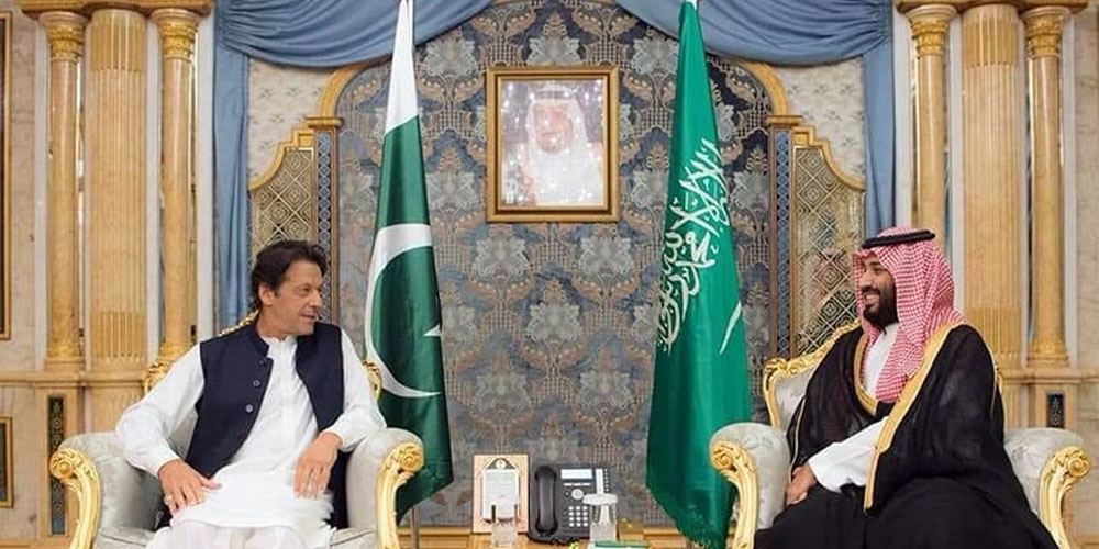 PM Imran arrives in Riyadh