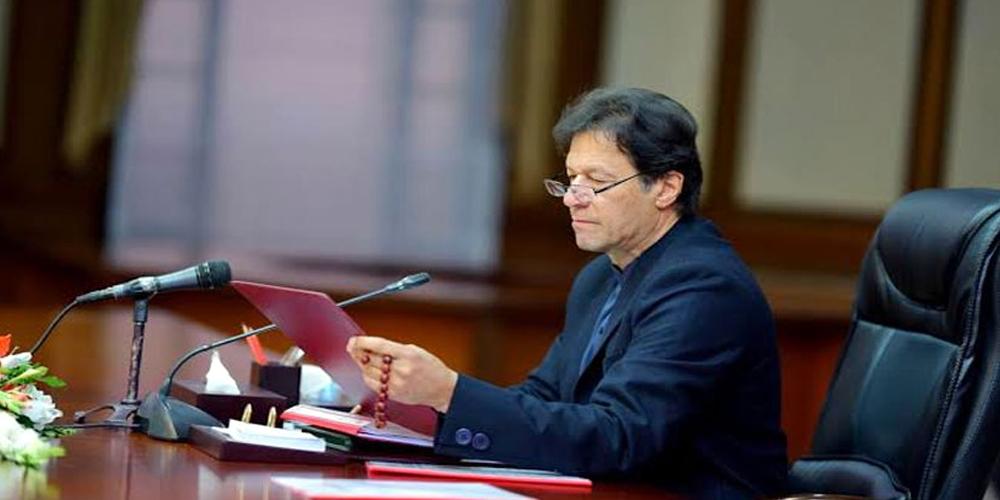 Imran Khan NCOC meeting