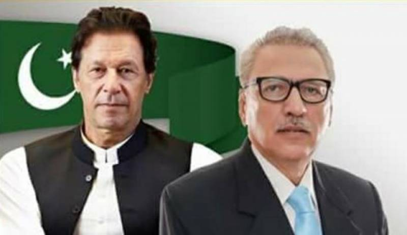 President Dr. Arif Alvi conducts meeting with PM Imran Khan today