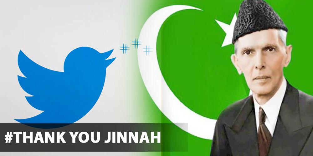 #ThankYouJinnah is trending on Twitter