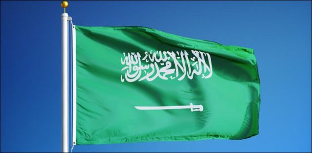 KSA to grant citizenship to 'innovative' foreigners