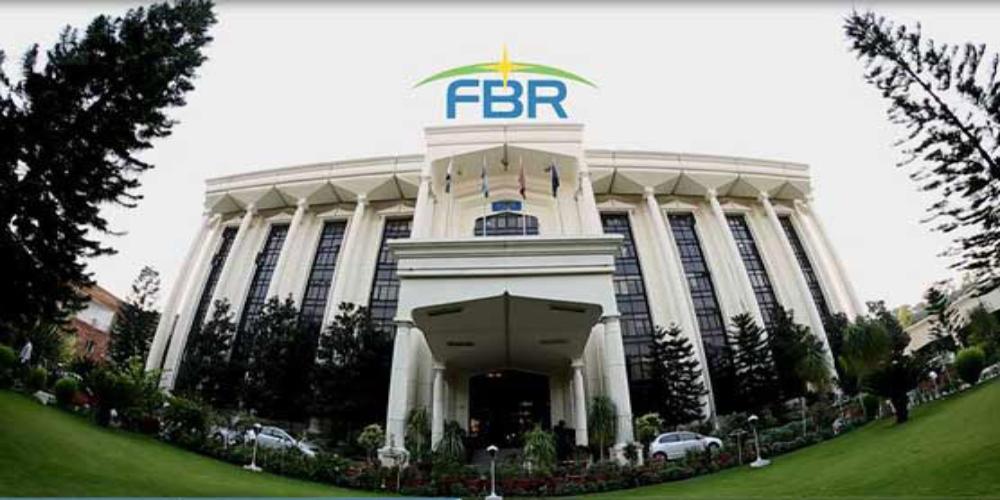 Federal Board of Revenue