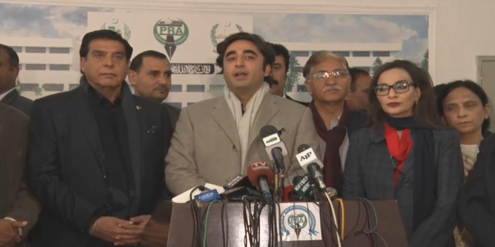 Chairman ppp bilawal bhutto inaugurates dhabeji
