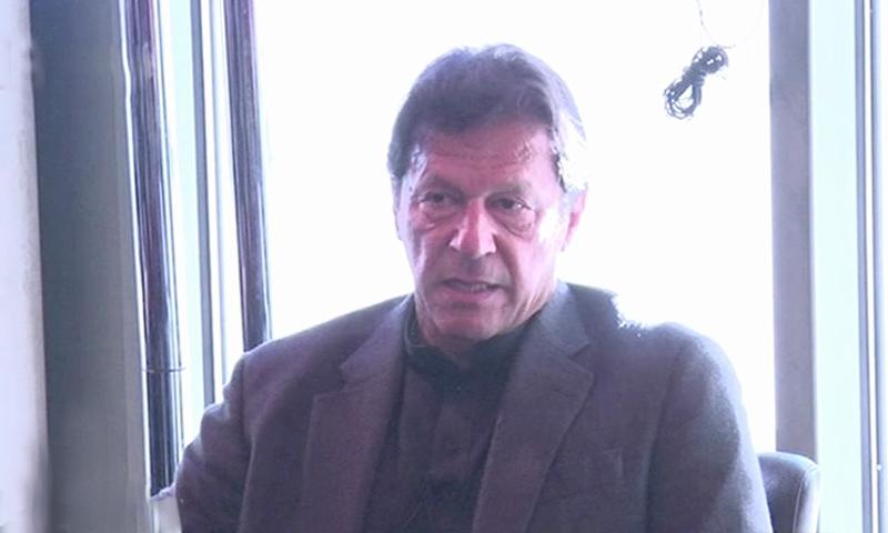 imran khan in Davos 2020