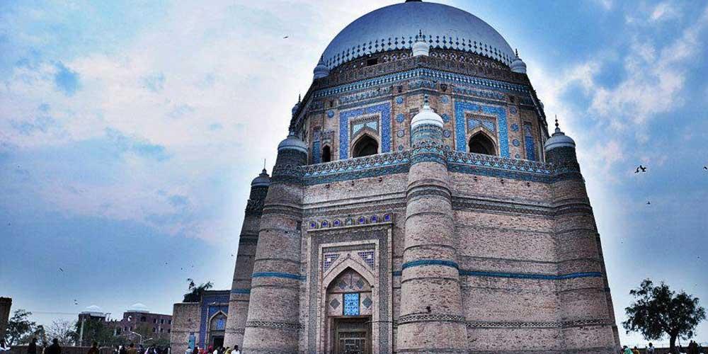 Hazrat Shah Rukn-e-Alam