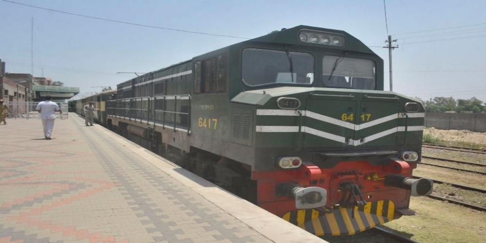allama iqbal express
