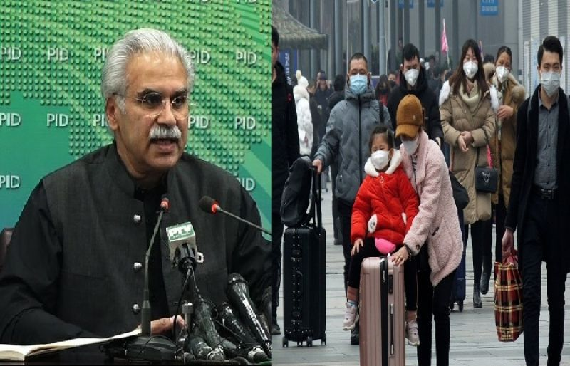 Image result for 4 Pakistani students diagnosed with coronavirus in China: Mirza