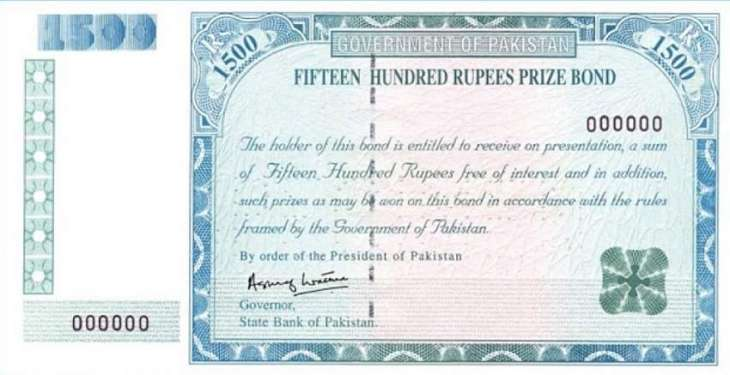 1500 prize bond list