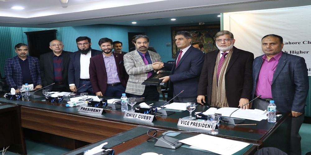 The Lahore Chamber of Commerce LCCI & Industry and Punjab Higher Education Commission have inked a Memorandum of Understanding to collectively work towards promoting higher education, research, training industrial and academia linkages.