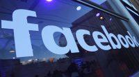Facebook voice recording