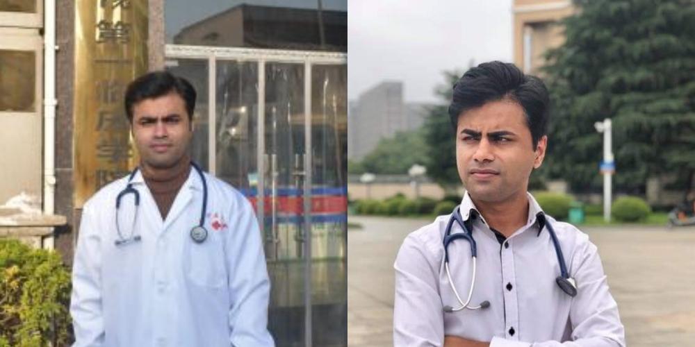 Pakistani Doctor