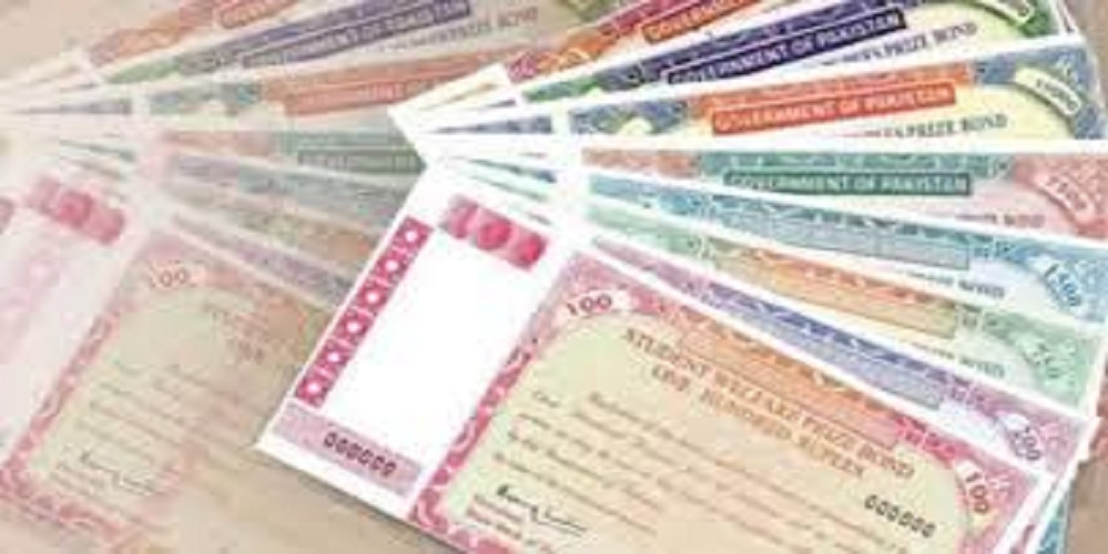 Rs 750 Prize Bond draw to be held tomorrow on 15th April 2020