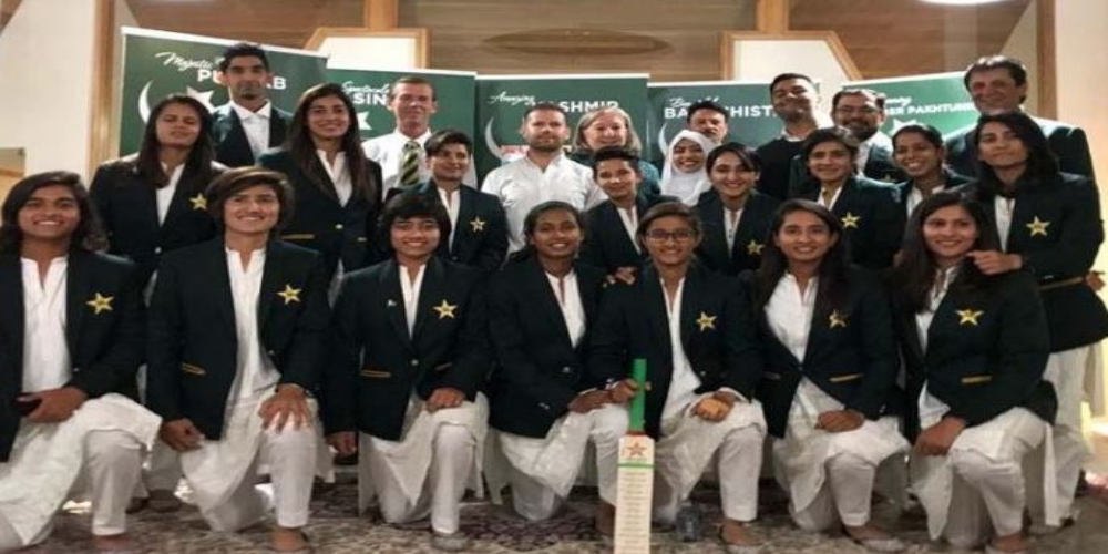 Women Team Pakistan
