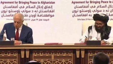 US and Aghan Taliban signs Peace deal in Doha