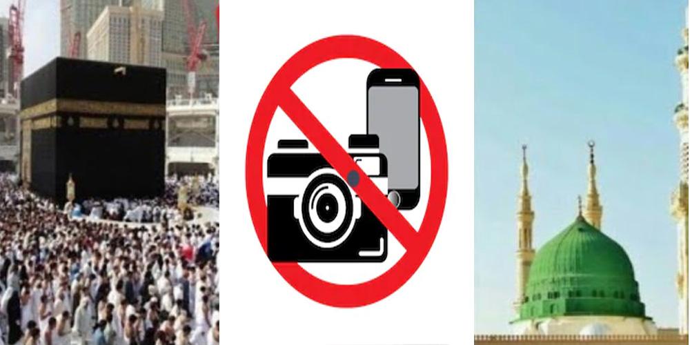 Saudi Arabia bans selfies in holy places of Makkah, Madina