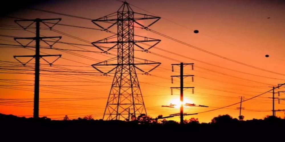 ECC electricity rates