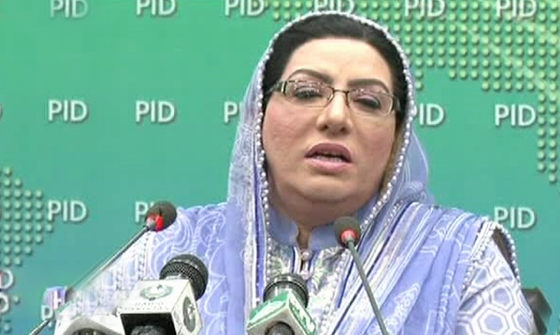 PM has begun accountability from himself, says Dr. Firdous Ashiq Awan