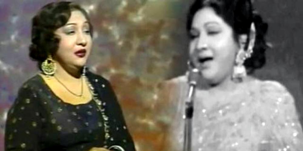 Mala Begum