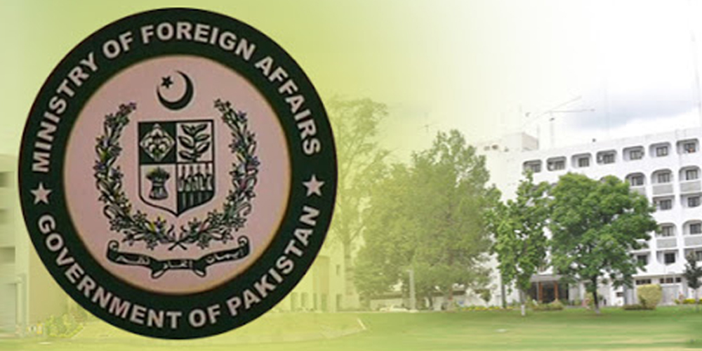 Pakistan 'Categorically' Rejects Inclusion Into US' Child Soldiers Prevention Act List