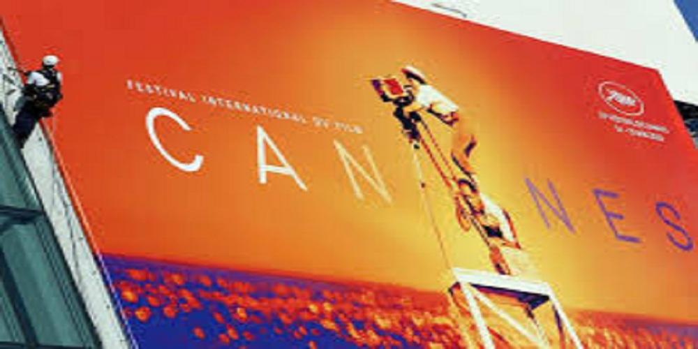 Coronavirus-Cannes film festival 2020 postponed to avoid large gatherings