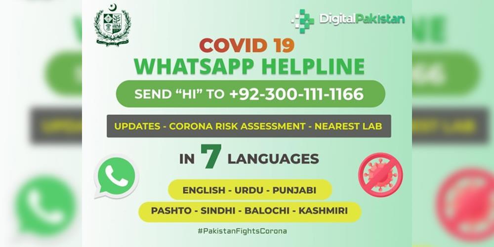 Coronavirus: Government introduces helpline in 7 different languages