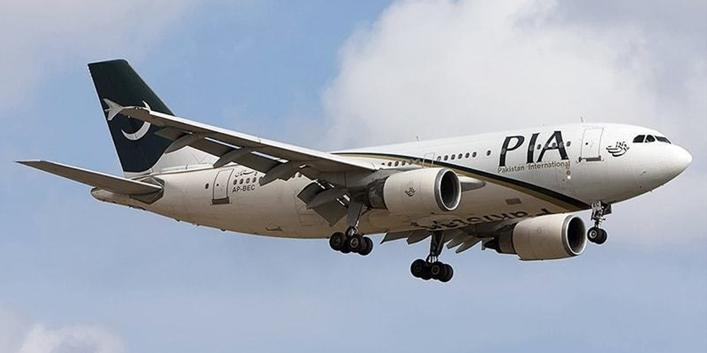 PIA's special flight brings back 250 Pakistanis from Iraq