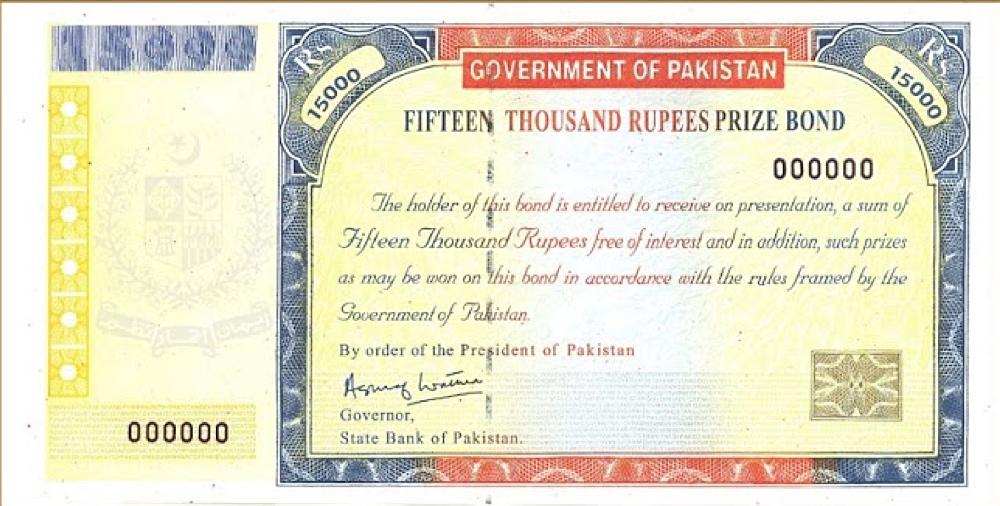 Rs 15000 Prize bond draw Date