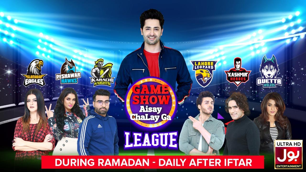 BOL game show league