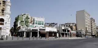 Saudi govt imposes curfew