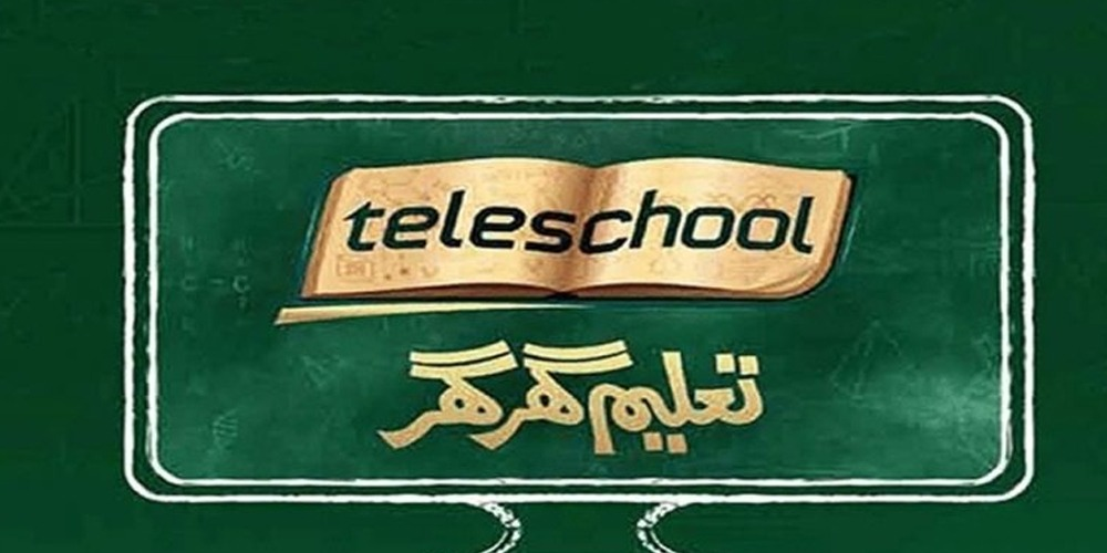PM launches teleschool to minimize students' loss amidst lockdown
