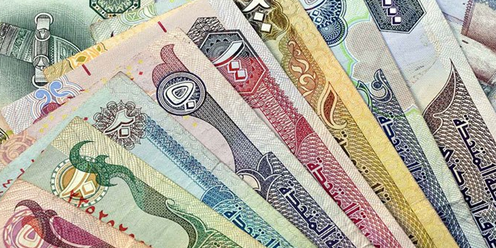 Qatar Riyal to PKR