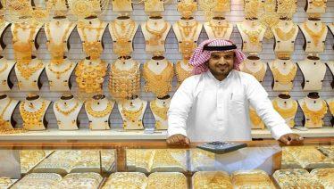 Today Gold Rate in UAE (Dubai)
