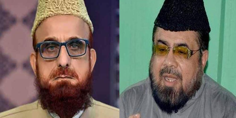Mufti Qavi vs Mufti Muneeb